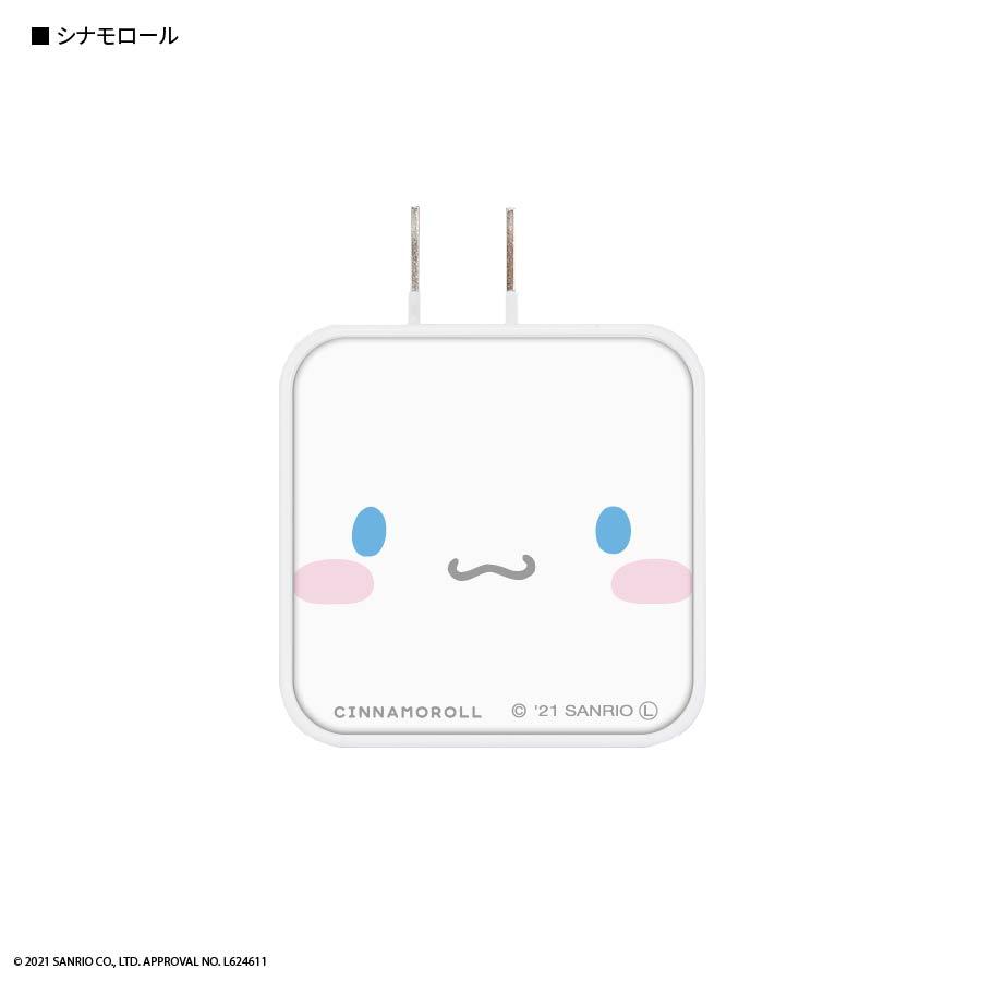 10月下旬発売予定 サンリオキャラクターズ USB/USB Type-C ACアダプタ