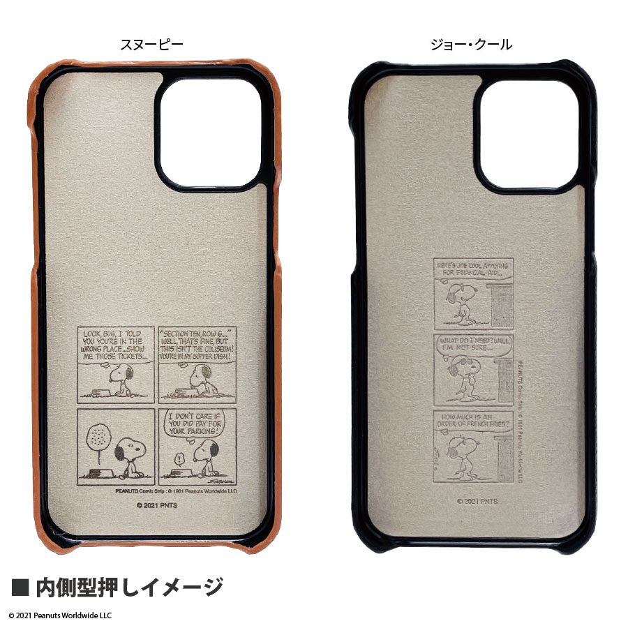 ピーナッツ iPhone12 mini対応 プレミアムシェルケース