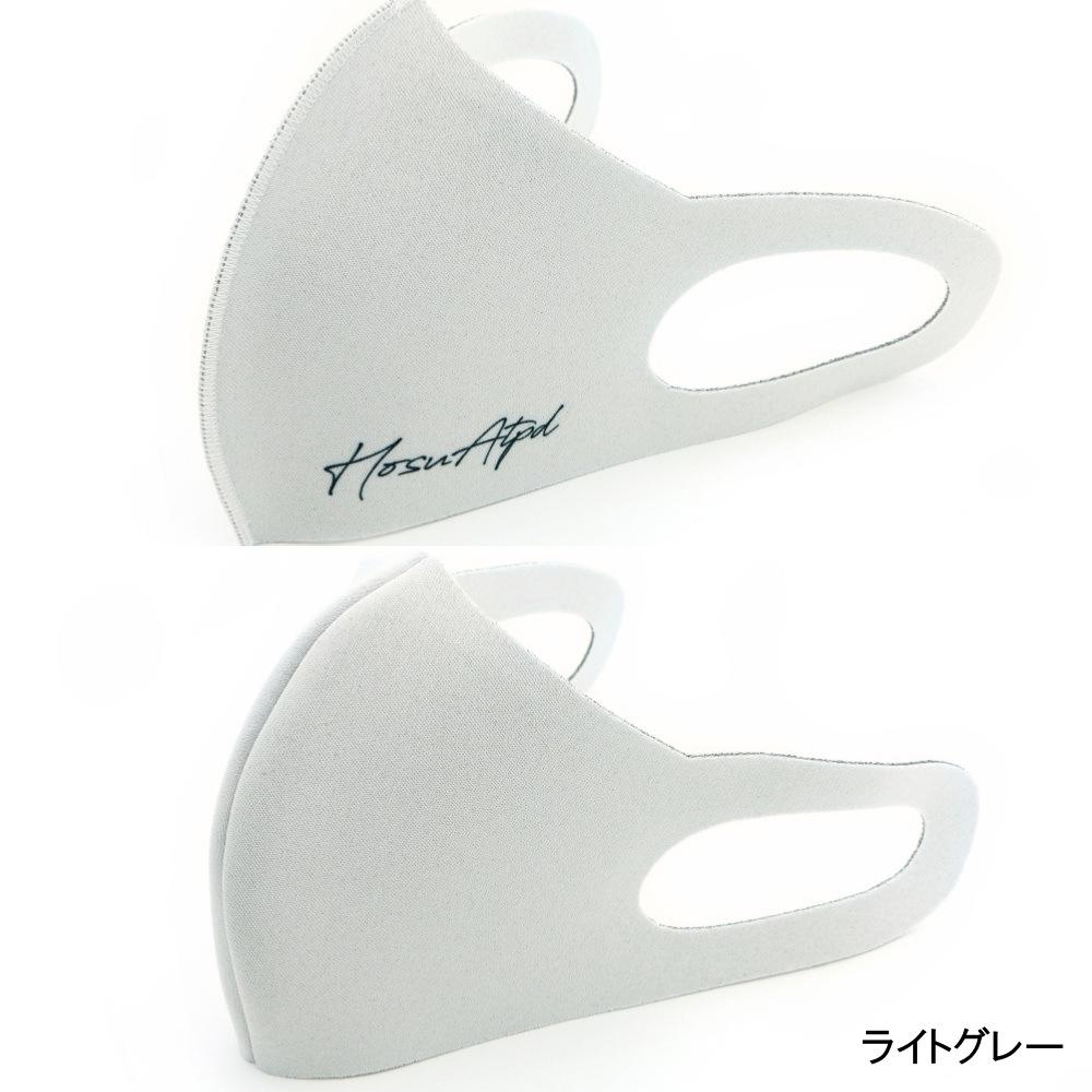 【リバーシブル仕様】HOSU 3層構造ひんやり高機能マスク