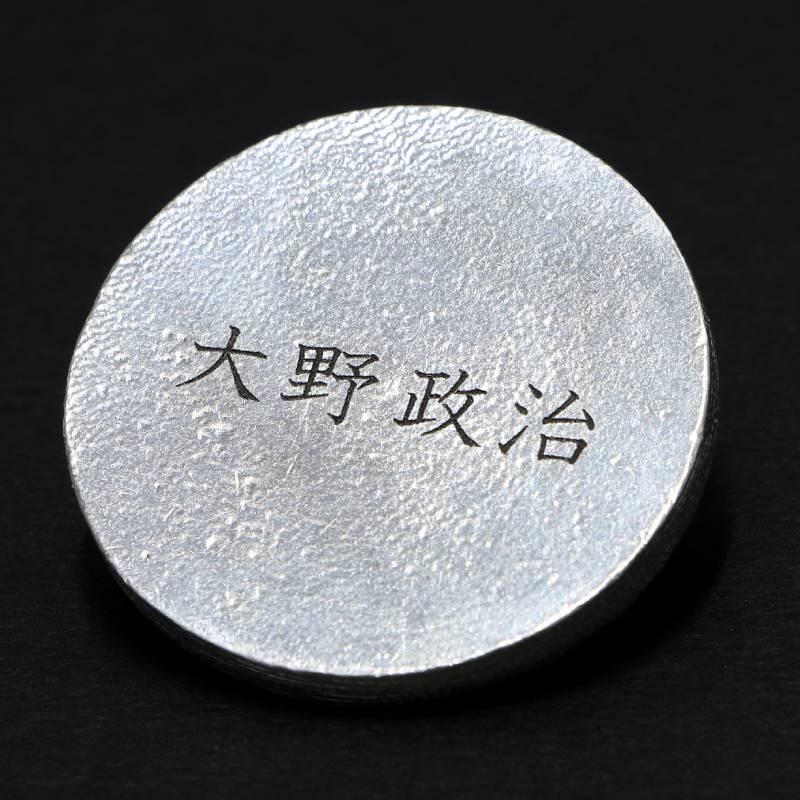 【ボールマーカー】戦国武将家紋マーカー