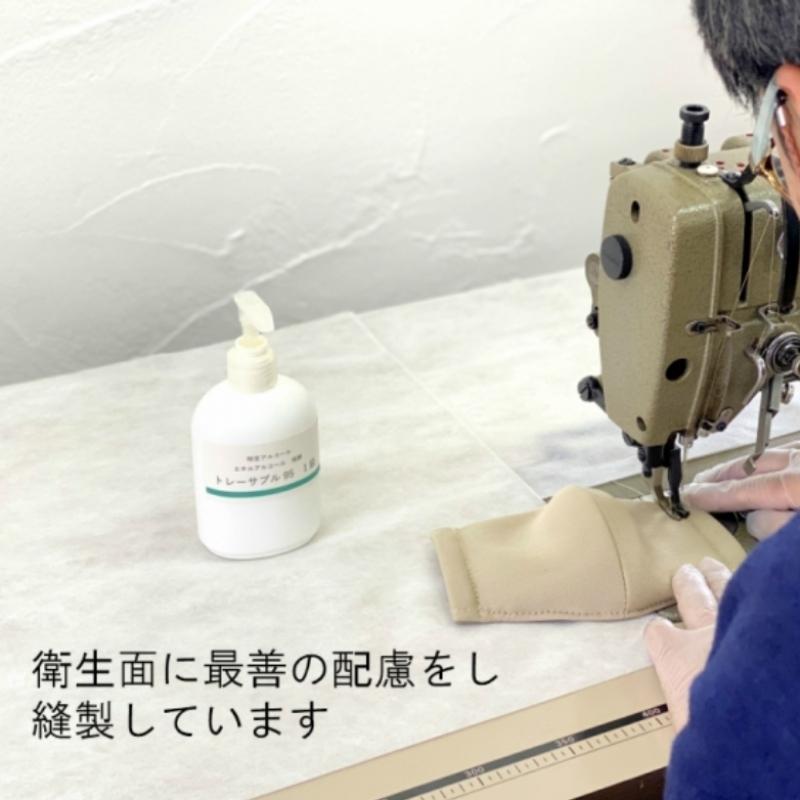 【殺菌出来て高機能】洗えるゴルファーズマスク
