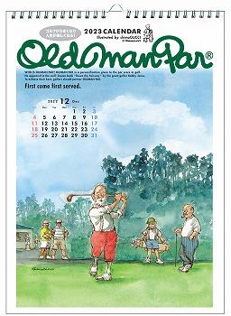 2021 OLDMAN PARカレンダー