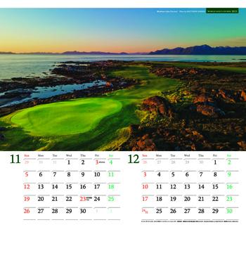 2021ワールドゴルフコース 壁掛けタイプ