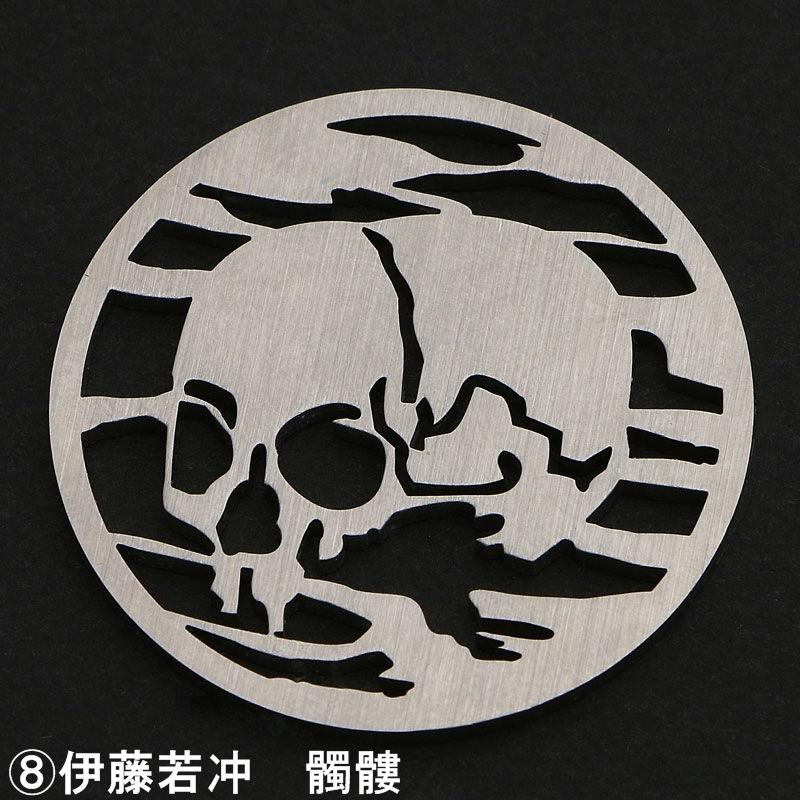 【日本の伝統を再現】ステンレス和柄マーカー