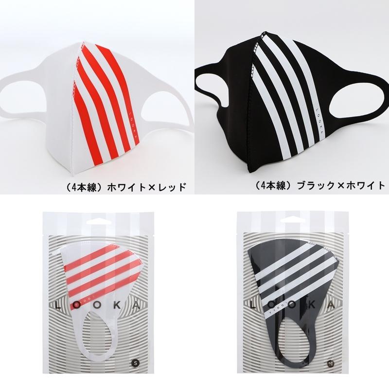 【ゴルフ映えしながら衛生対策】洗える高品質マスク