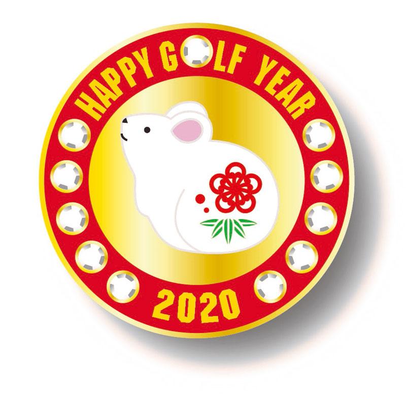 2020年(ねずみ年)干支マグネットゴルフマーカー  ※クリップ台座付