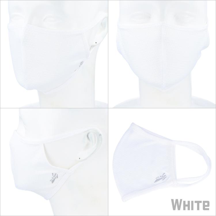 【スポーツシーン専用マスク】allCOOL マスク
