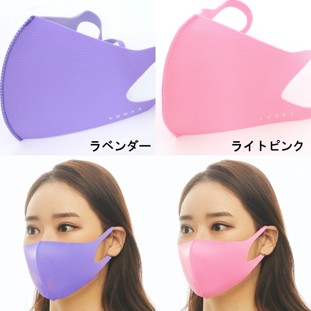 【お洒落で涼しく衛生対策】夏用 洗える高品質マスク