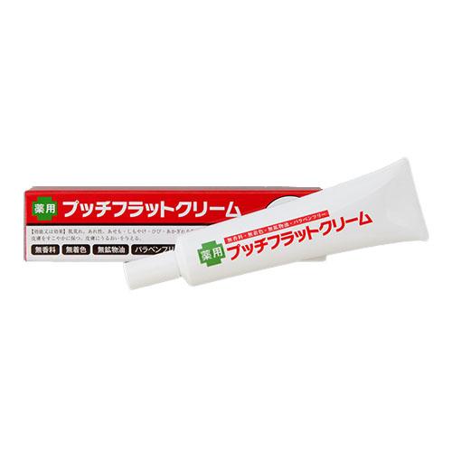 薬用プッチフラットクリーム(医薬部外品)