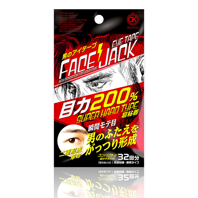 Face Jack Eye Tape [フェイスジャック アイテープ](メンズ用)