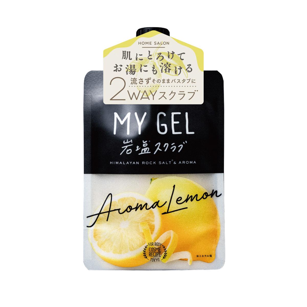MY GEL 岩塩スクラブ #アロマレモン