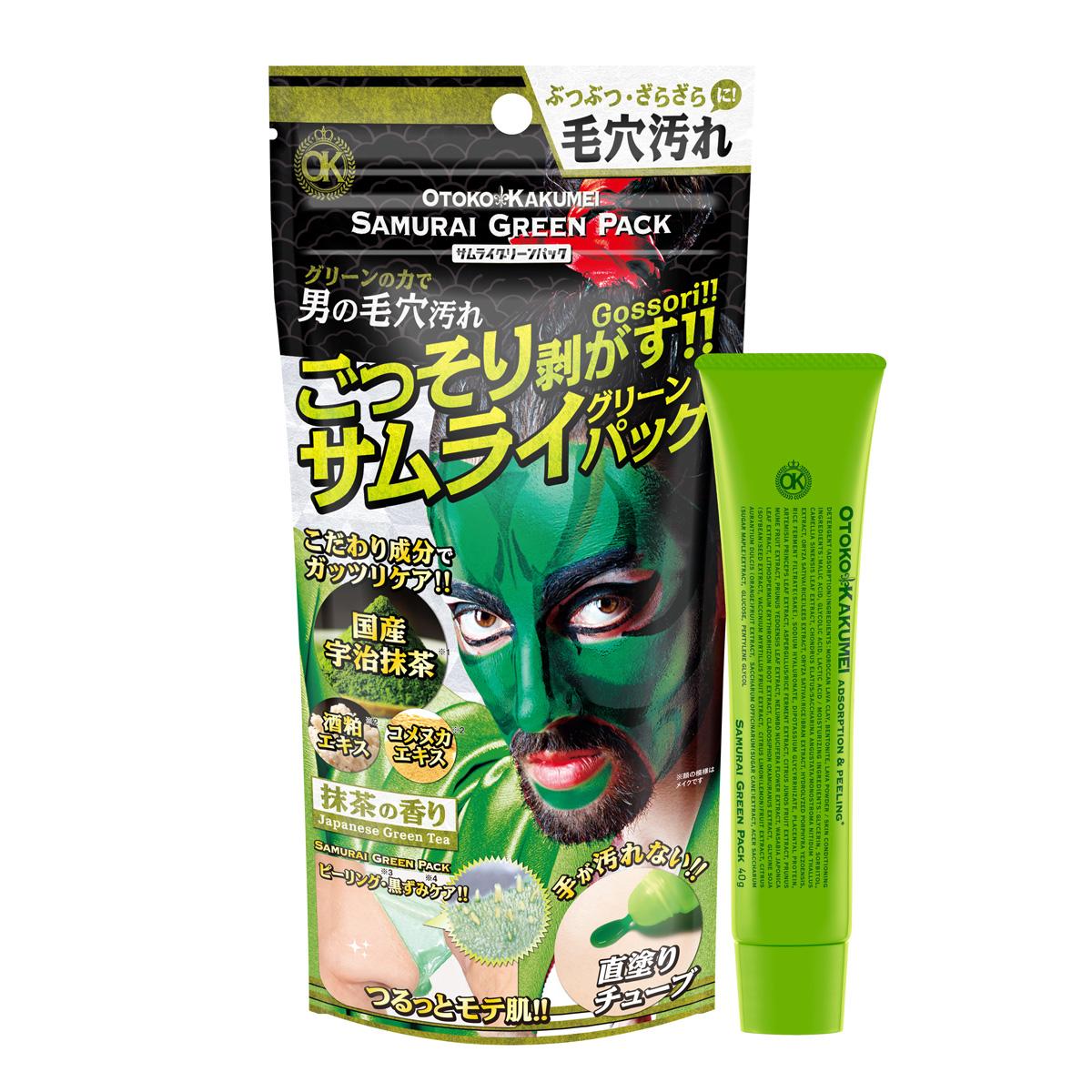 OKサムライグリーン直塗りパック【炭パック・メンズ顔用】