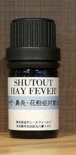【らぼぞうオリジナルブレンド】風邪・鼻炎・花粉症対策ブレンド精油