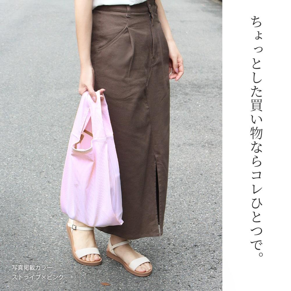 ふじやま織 晴雨兼用傘(長傘)
