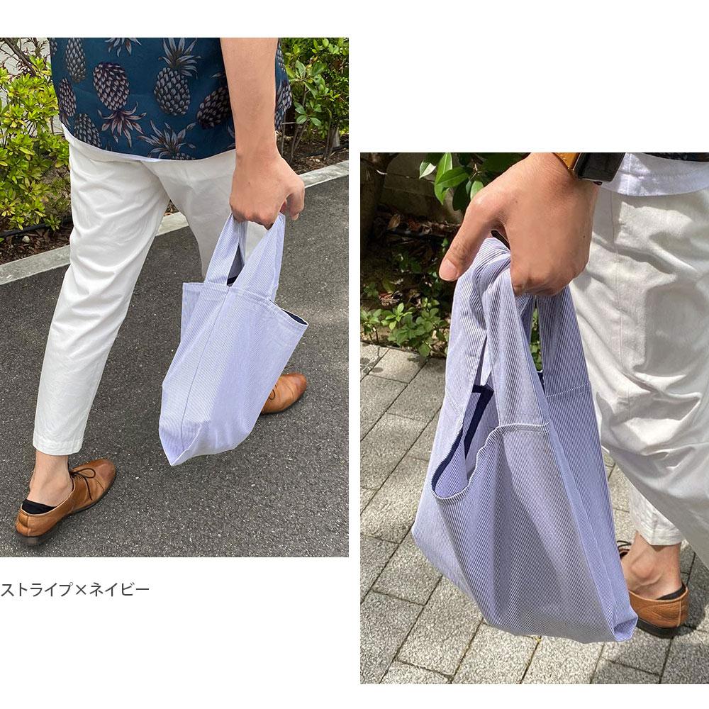 ふじやま織 晴雨兼用傘(二段折 折りたたみ傘)