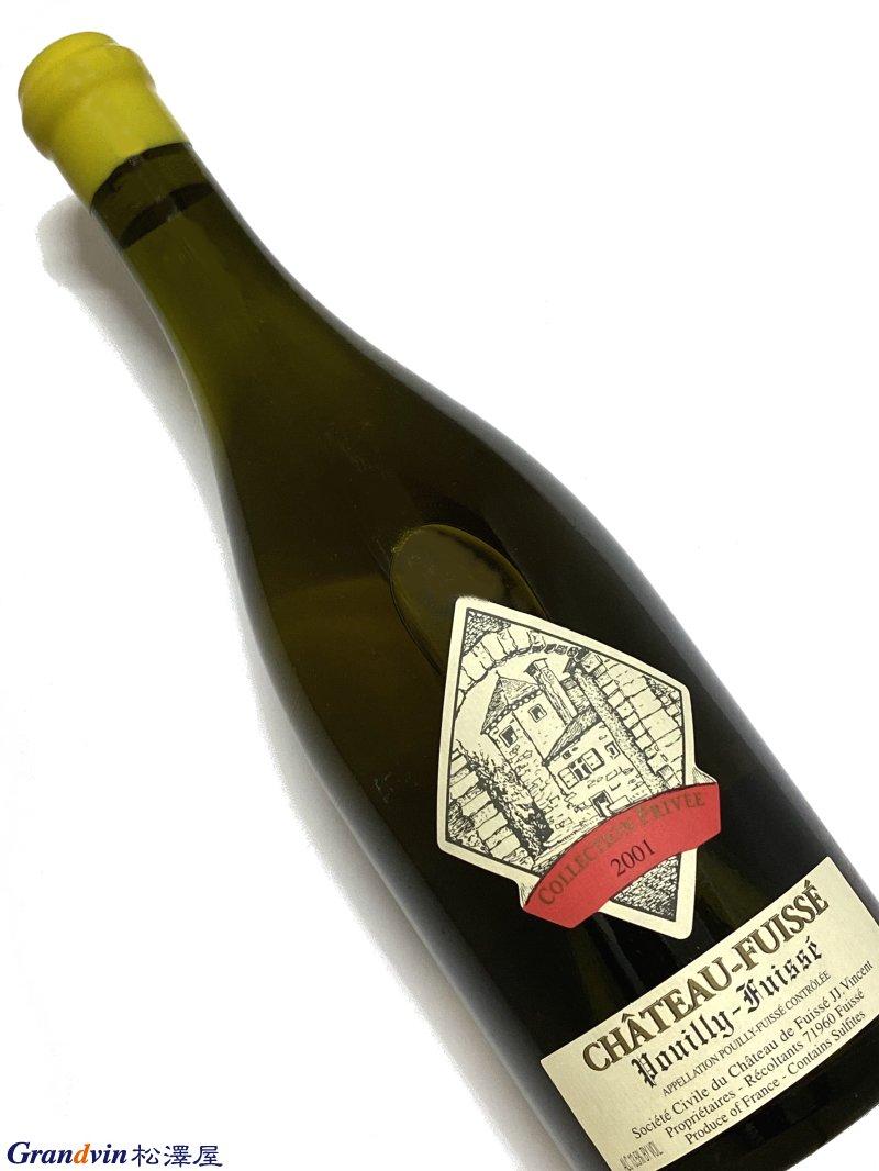 2001年 シャトー ド フュイッセ プイィ フュイッセ コレクション プリヴェ 750ml フランス 白ワイン
