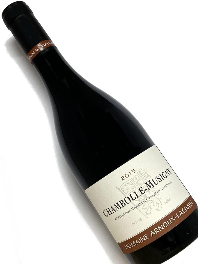 2015年 アルヌー ラショー シャンボール ミュジニー 750ml フランス ブルゴーニュ 赤ワイン