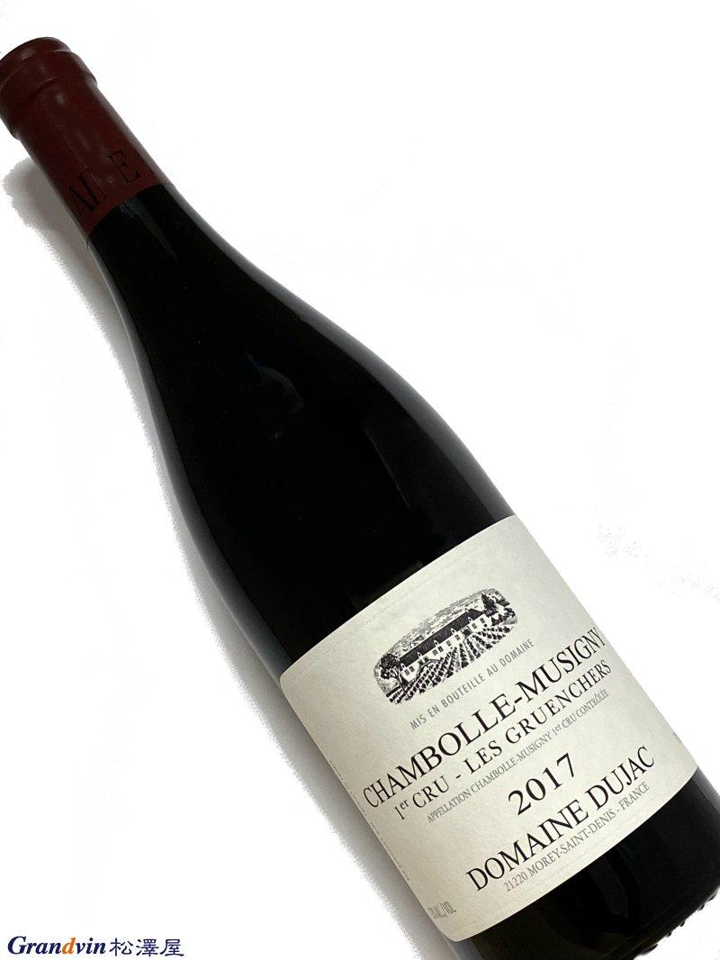 2017年 デュジャック シャンボール ミュジニー レ グリュアンシェール 750ml フランス 赤ワイン