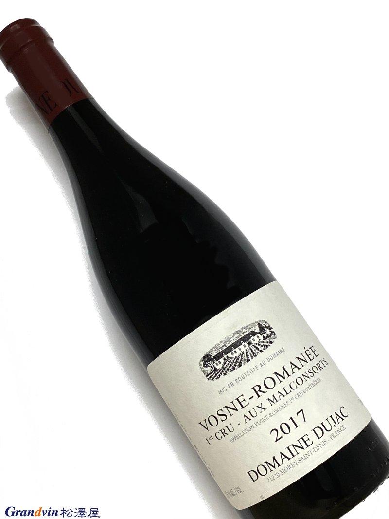 2017年 デュジャック ヴォーヌ ロマネ オー マルコンソール 750ml フランス ブルゴーニュ 赤ワイン