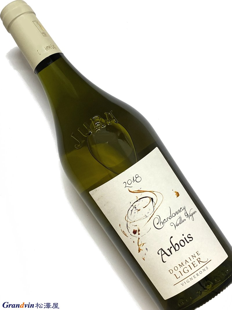 2018年 リジエ アルボワ シャルドネ ヴィエイユ ヴィーニュ 750ml フランス ジュラ 白ワイン