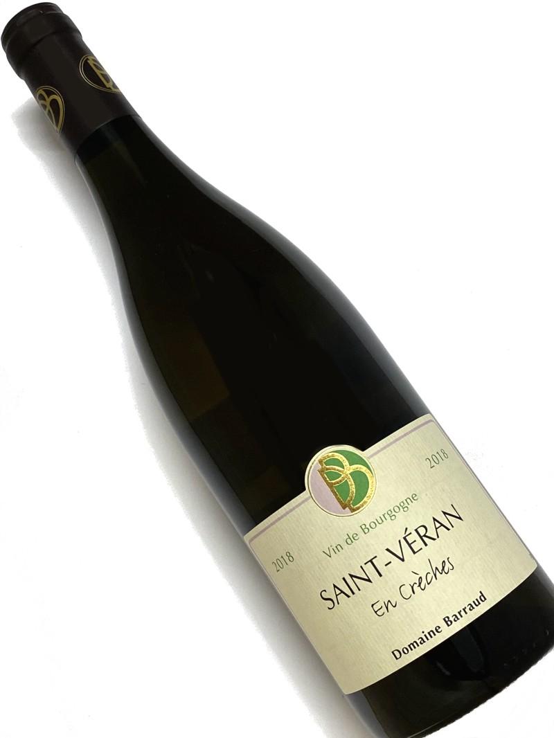 2018年 バロー サン ヴェラン アン クレシュ 750ml フランス ブルゴーニュ 白ワイン