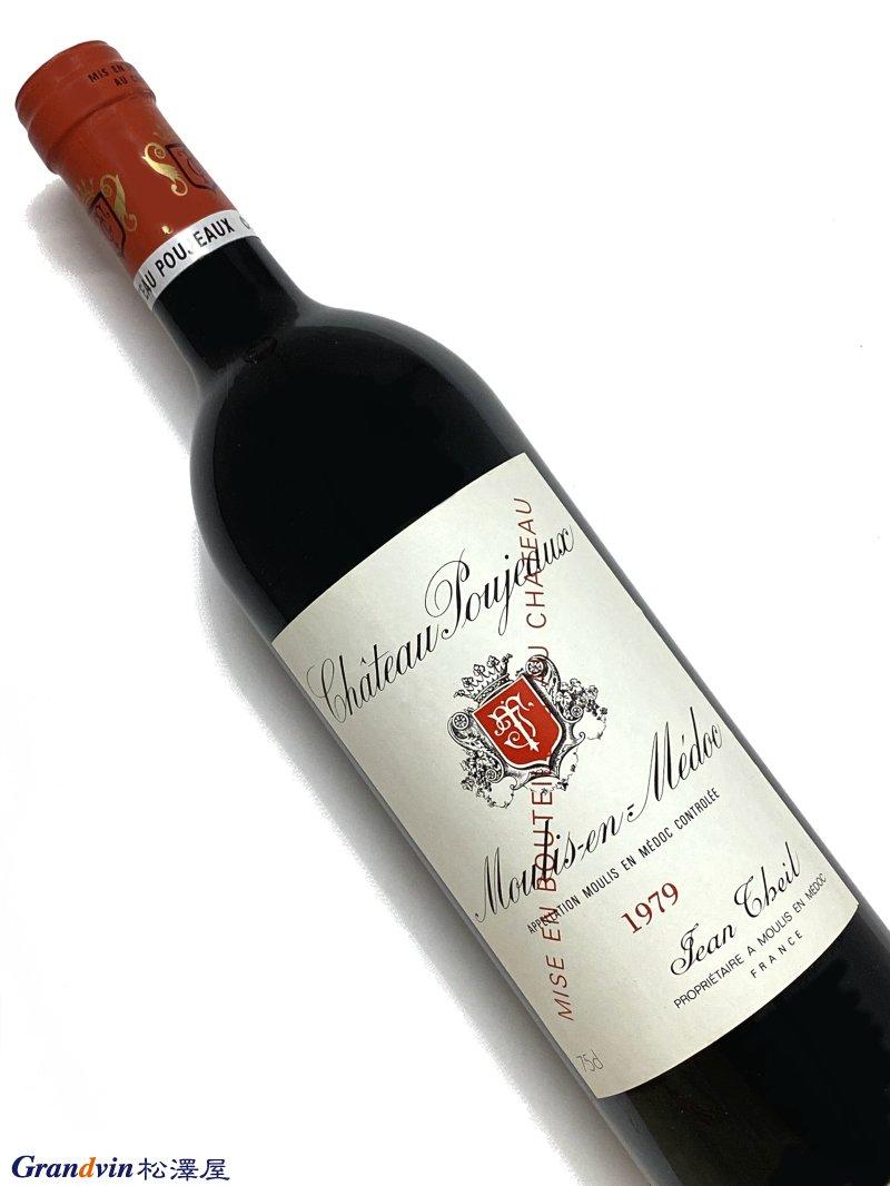 1979年 シャトー プジョー 750ml フランス ボルドー 赤ワイン