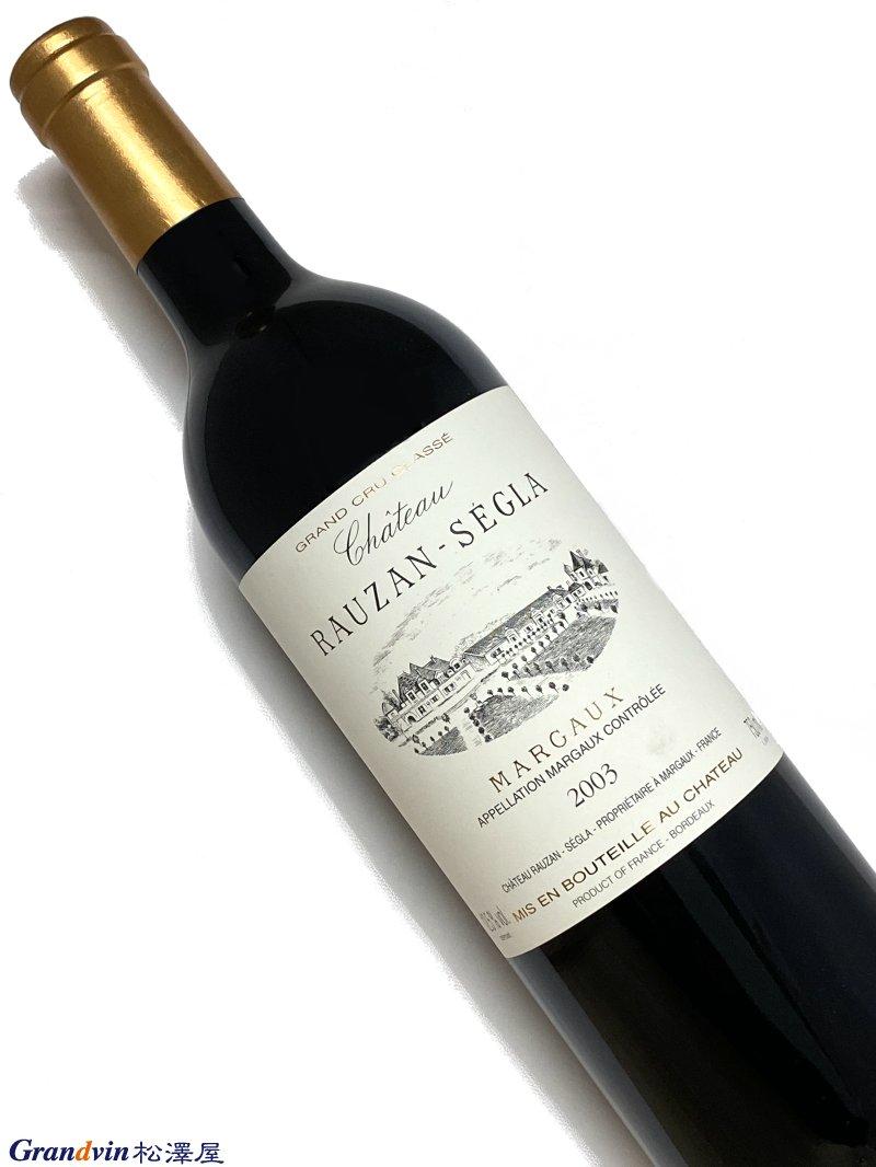 2003年 シャトー ローザン セグラ 750ml フランス ボルドー 赤ワイン