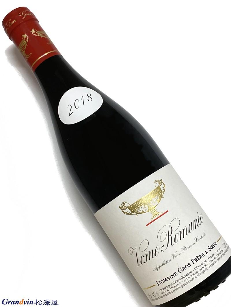 2018年 グロ フレール エ スール ヴォーヌ ロマネ 750ml フランス ブルゴーニュ 赤ワイン