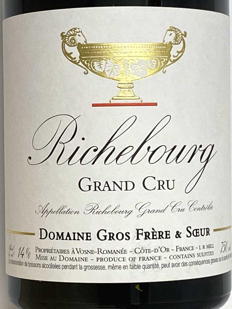 2018年 グロ フレール エ スール リシュブール 750ml フランス ブルゴーニュ 赤ワイン