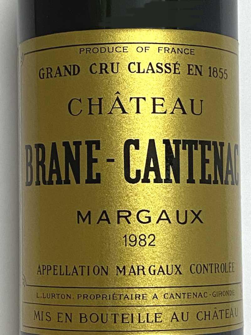 1982年 シャトー ブラーヌ カントナック 750ml フランス ボルドー 赤ワイン