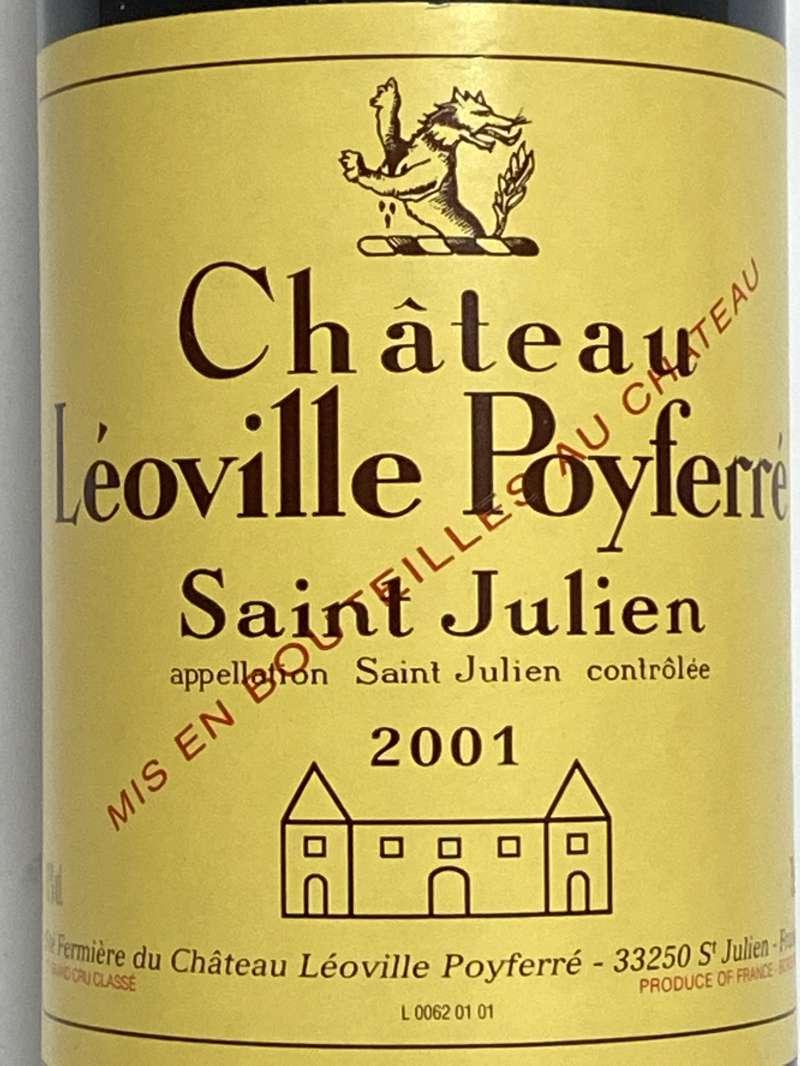 2001年 シャトー レオヴィル ポワフェレ 750ml フランス ボルドー 赤ワイン