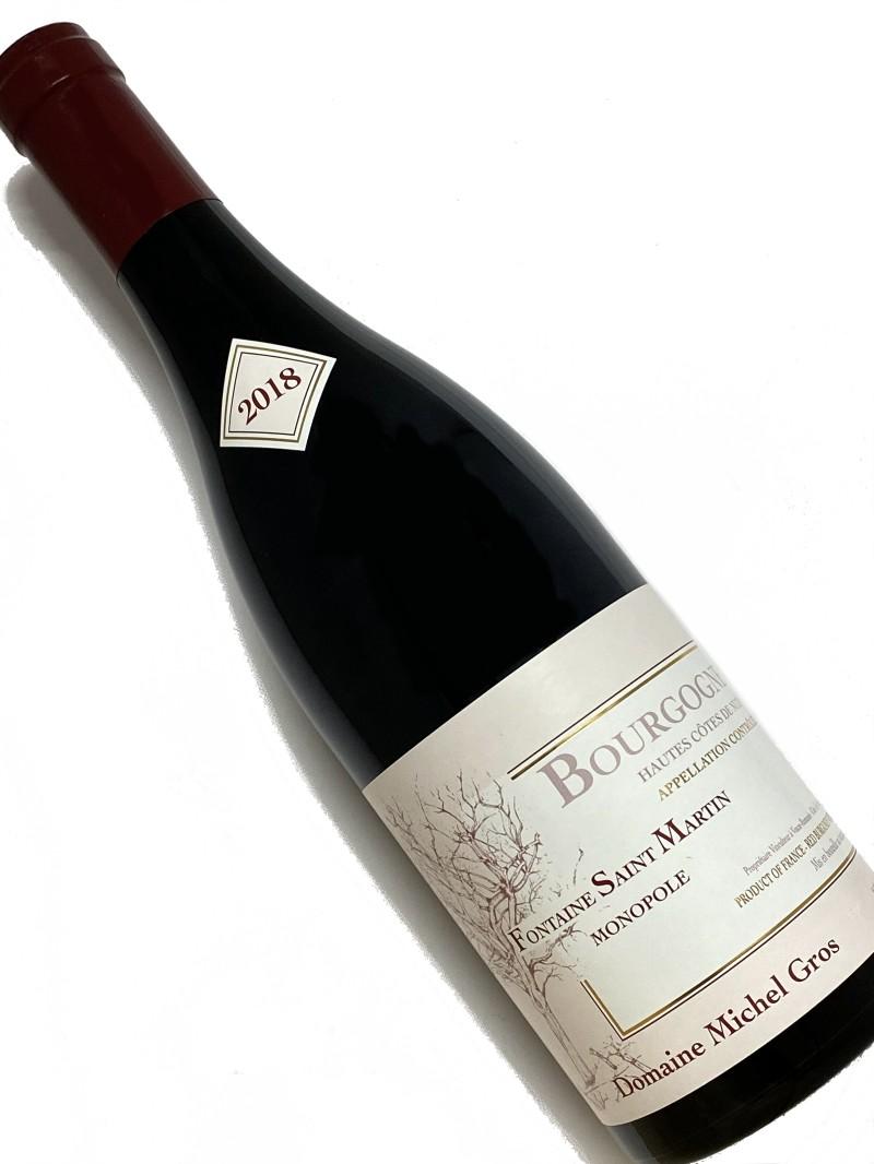 2018年 ミシェル グロ ブルゴーニュ オートコートドニュイ フォンテーヌ サンマルタン 750ml 赤ワイン
