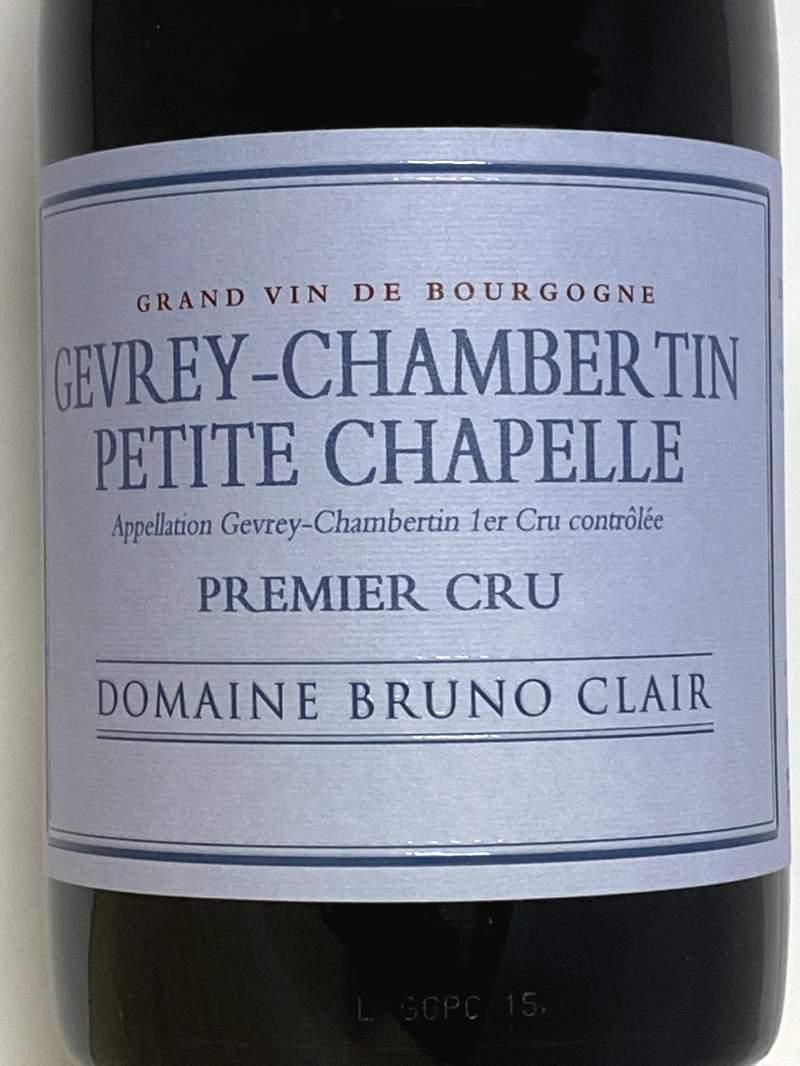 2015年 ブリュノ クレール ジュヴレ シャンベルタン プティト シャペル 750ml フランス 赤ワイン