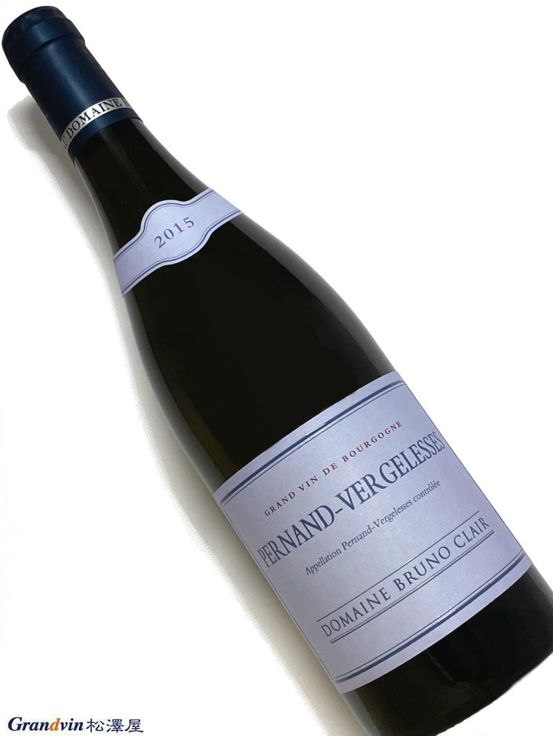 2015年 ブリュノ クレール ペルナン ヴェルジュレス ブラン 750ml フランス ブルゴーニュ 白ワイン