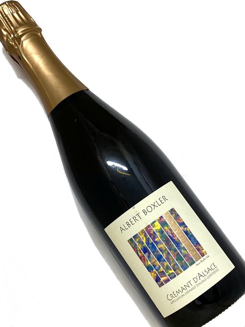 2014年 アルベール ボクスレ クレマン ダルザス 750ml フランス アルザス スパークリングワイン