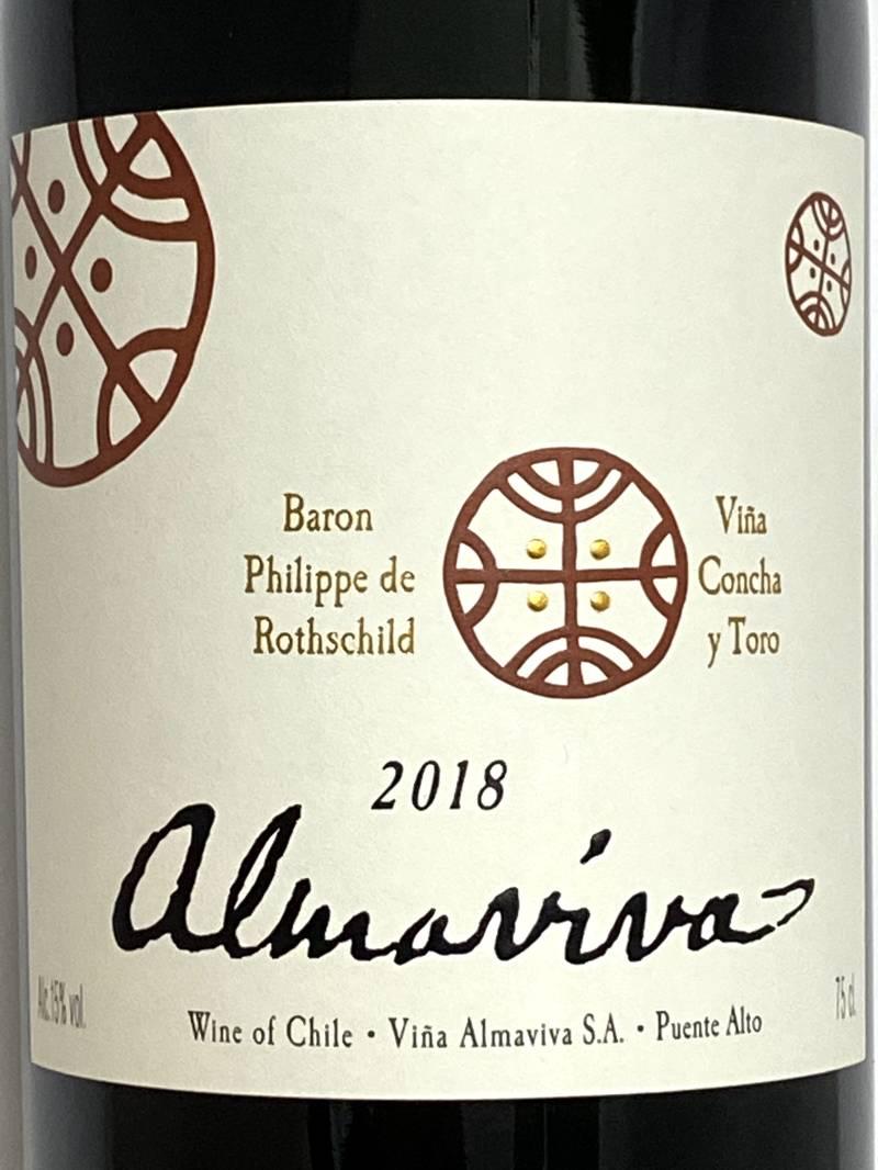 2018年 アルマヴィーヴァ 750ml チリ 赤ワイン