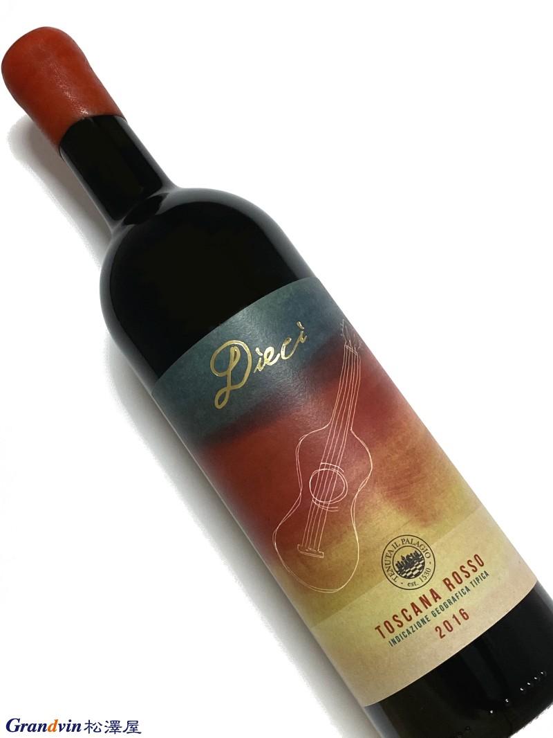 2016年 イル パラジオ ディエチ IGT 750ml イタリア トスカーナ 赤ワイン