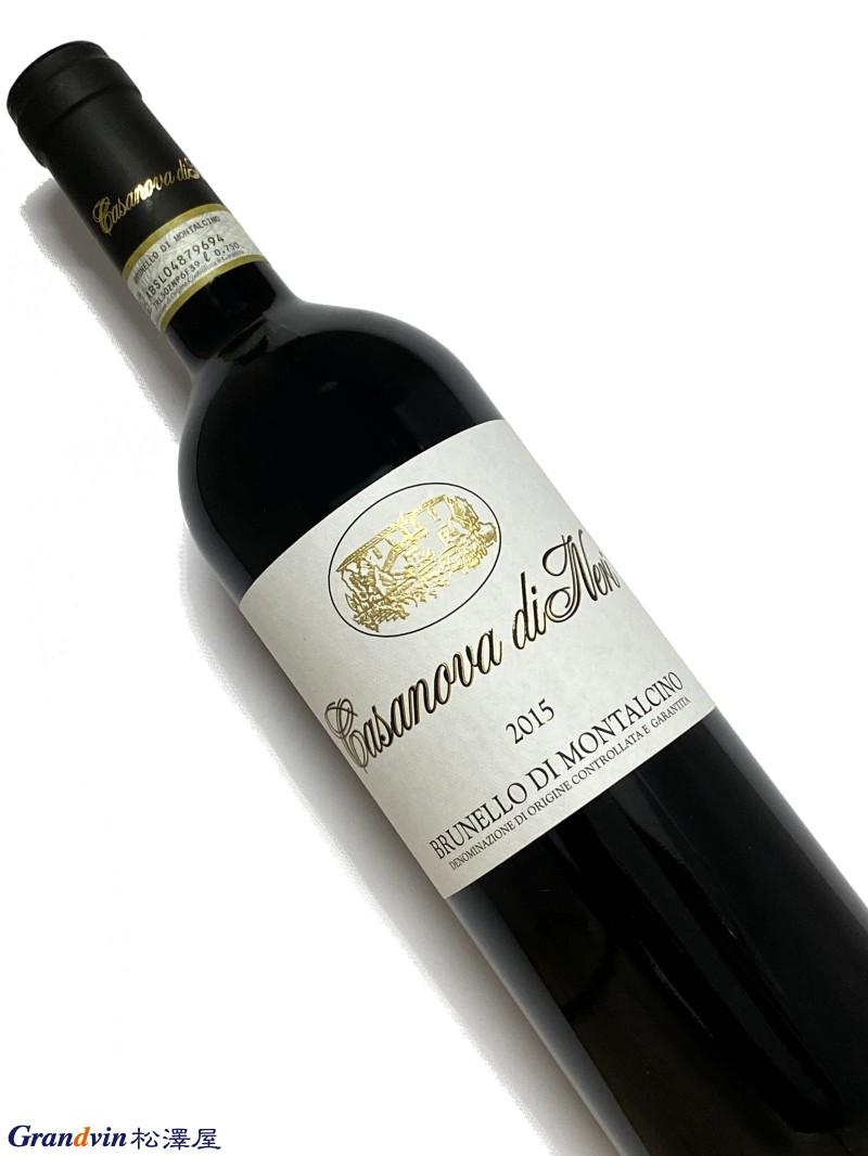 2015年 カサノヴァ ディ ネリ ブルネロ ディ モンタルチーノ 750ml イタリア 赤ワイン