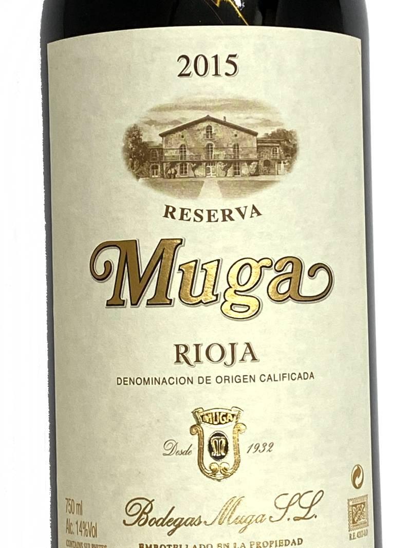 2015年 ボデガス ムガ リオハ レセルバ 750ml スペイン 赤ワイン