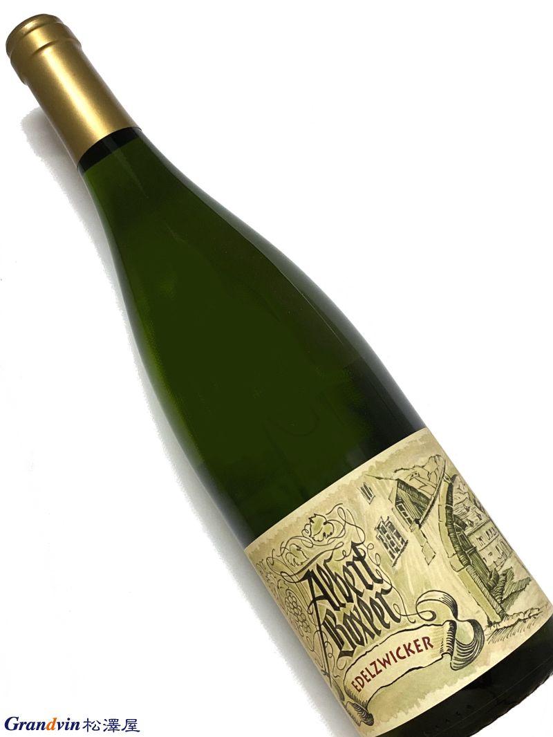 2018年 アルベール ボクスレ エデルツヴィッカー 1,000ml フランス アルザス 白ワイン