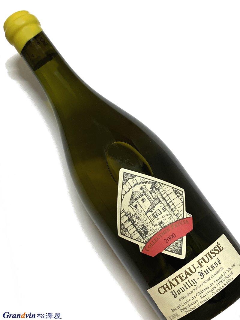 2000年 シャトー ド フュイッセ プイィ フュイッセ コレクション プリヴェ 750ml フランス 白ワイン