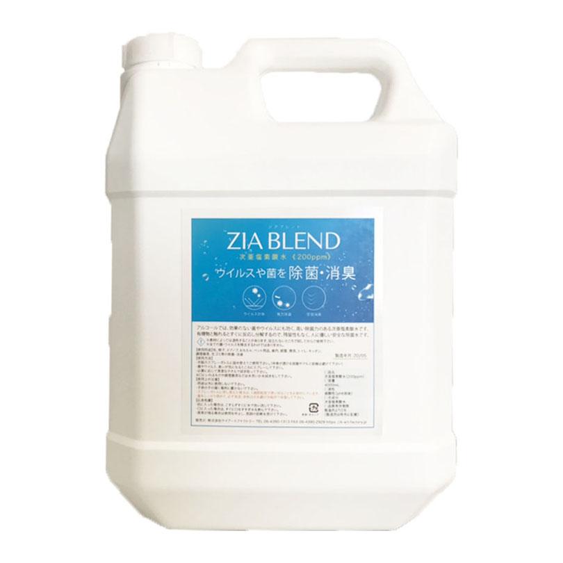 【在庫限りのSALE価格!】次亜塩素酸水 《200ppm》4000ml ウイルスや菌を除菌・消臭