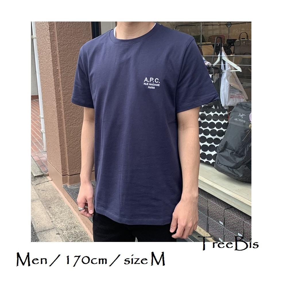 アーペーセー(A.P.C.) H26840 Denise Tシャツ 刺繍 ロゴ