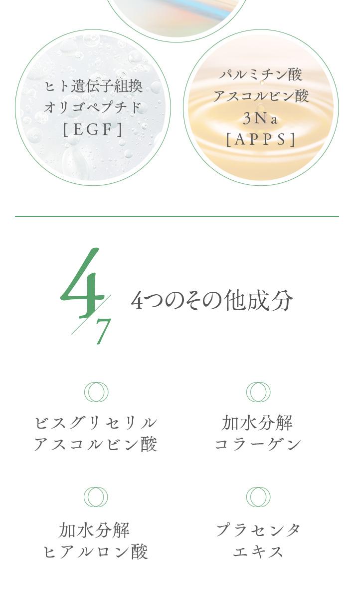 Eiju 保湿クリーム 8月31日まで¥4,800⇒30%off