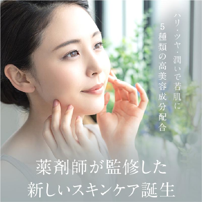【定期購入】60%off 初回限定価格 Eiju プレミアム美容液 初めてご購入のお客様1回のみ