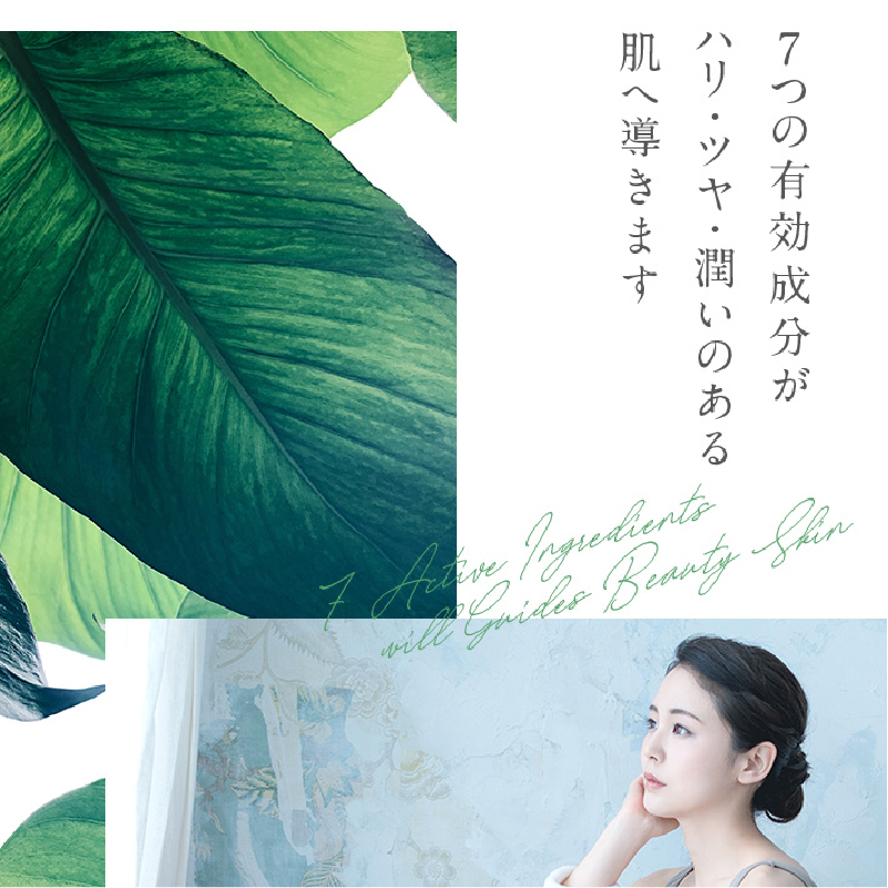 【定期購入】60%off 初回限定価格 Eiju 保湿クリーム 初めてご購入のお客様1回のみ