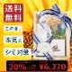 【期間限定】Eijuサマーセット プレミアム美容液+保湿クリーム