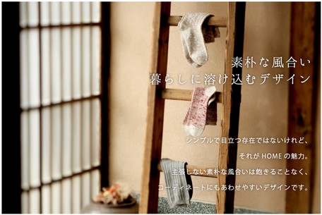ソックス 日本製 やわらかコットン 渋カラー 撚り杢ソックス かわいい レディース おしゃれ クリックポスト便 送料無料