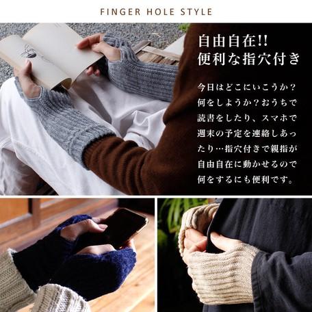 アームカバー ハンドウォーマー 日本製 バルキーウール ふわふわ 内側 シルク 肌に優しい 温かい 密着 指が動かしやすい レディース クリックポスト便 送料無料