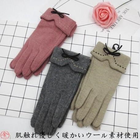 ウール手袋 レディース リボン おしゃれ かわいい 暖かい クリックポスト便 送料無料